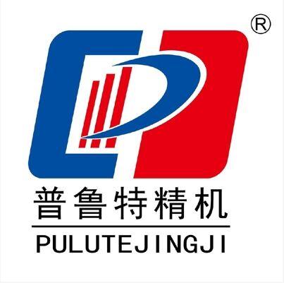 山东普鲁特best365亚洲版官网有限公司