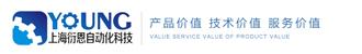 上海衍恩自动化科技有限公司