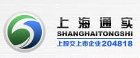 上海通实机床制造有限公司,上海通实机器人制造有限公司