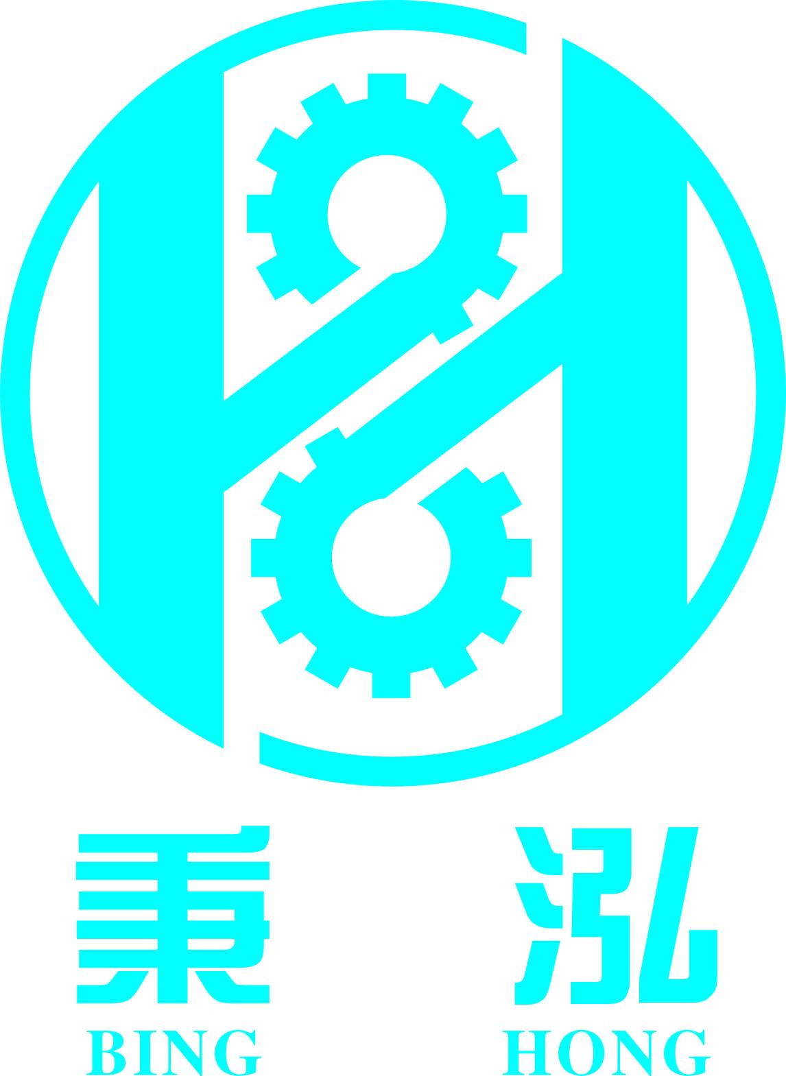 上海秉泓机械设备有限公司