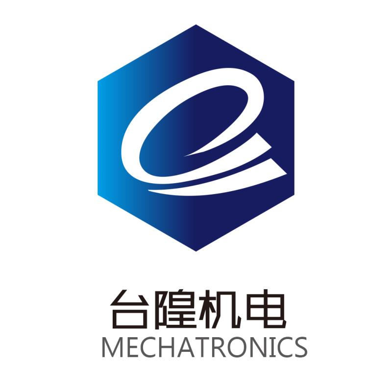 寧波臺隍機電設備有限公司