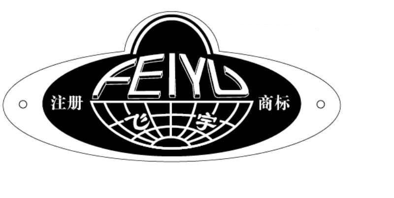 南京飞宇锻压机床制造有限公司