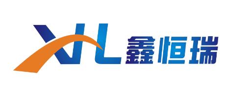 武汉鑫恒瑞机电设备有限公司