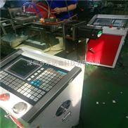 小型凸轮机改数控系统  经济型车床系统