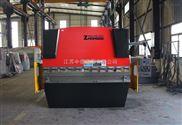 125吨2.5米伺服电机折弯机