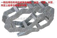 整体式穿线机床钢铝拖链