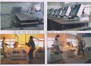 台湾鼎兴盛不锈钢球体离心铸造