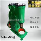 国标型锻打空气锤C41-250公斤质量有保障