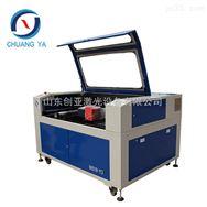 打孔薄板YAG激光切割机定做厂家