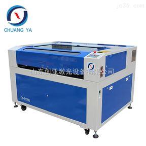 热销款CO2激光切割机功能多效率高