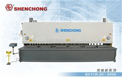QC11K  QC11Y系列数控液压剪板机