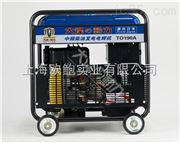 300A柴油电焊机供应