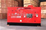 500A柴油发电电焊机组参数