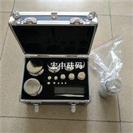 绥化市10kg-20kg套装砝码/不锈钢实验砝码