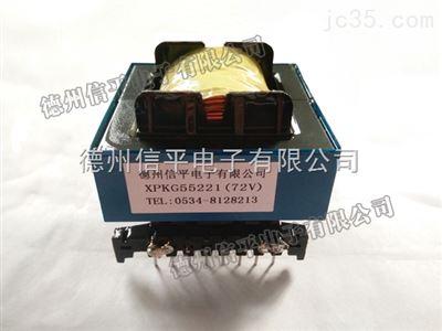 充电机专用变压器 ee55骨架