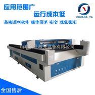 進口軟件半導體激光切割機生產廠家