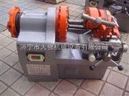 可移动的固定式电动套丝机