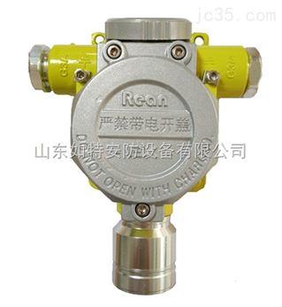 氟化氢泄漏报警器 有毒性气体检测仪器
