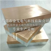超大规格轧制母线铜铝排 高导电铜铝复合板
