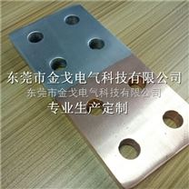 多孔接线铜铝过渡板 专业焊接母排铜铝板