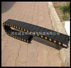 机床塑料穿线拖链高弹力