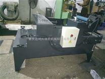 重庆梳齿型纸带过滤机厂