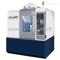 台湾丽驰LITZ钻攻中心TV-600