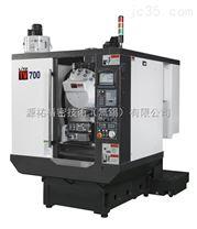 台湾丽驰LITZ钻攻中心TV-700
