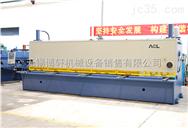 Q11K数控液压闸式剪板机