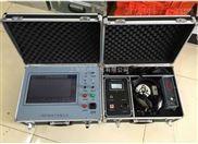 SYDLG-CM触摸屏智能矿用电缆故障测试仪厂家