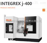 INTEGREX j-400