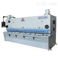 QC11K-数控闸式剪板机
