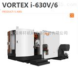 VORTEX i-630V/6