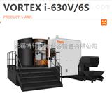 VORTEX i-630V/6S