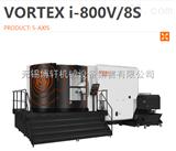 VORTEX i-800V/8S