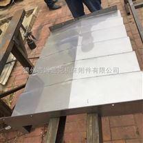 徐州端面铣床导轨防护罩
