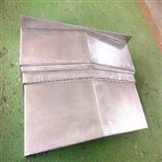 济宁双面铣床导轨防护罩