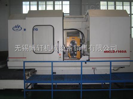 数控强力双头成形磨床杭州机床厂有售