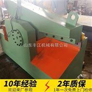 鳄鱼剪切机 金属剪板机 液压鳄鱼式钢筋剪切