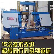 现货供应GB4280方柱龙门式金属带锯床