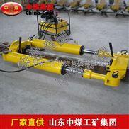 液压钢轨拉伸机,中煤液压钢轨拉伸机