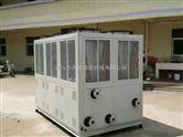 供应风冷螺杆式冷水机 设备采用进口压缩机