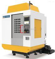嘉泰数控超声波加工中心 JT-V500U