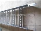不锈钢钢制拖链厂