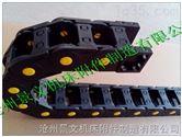 运卷车专用桥式穿线拖链盐山厂家