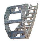 定制钢铝电缆拖链价格