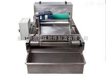 平网式纸带过滤机加工厂