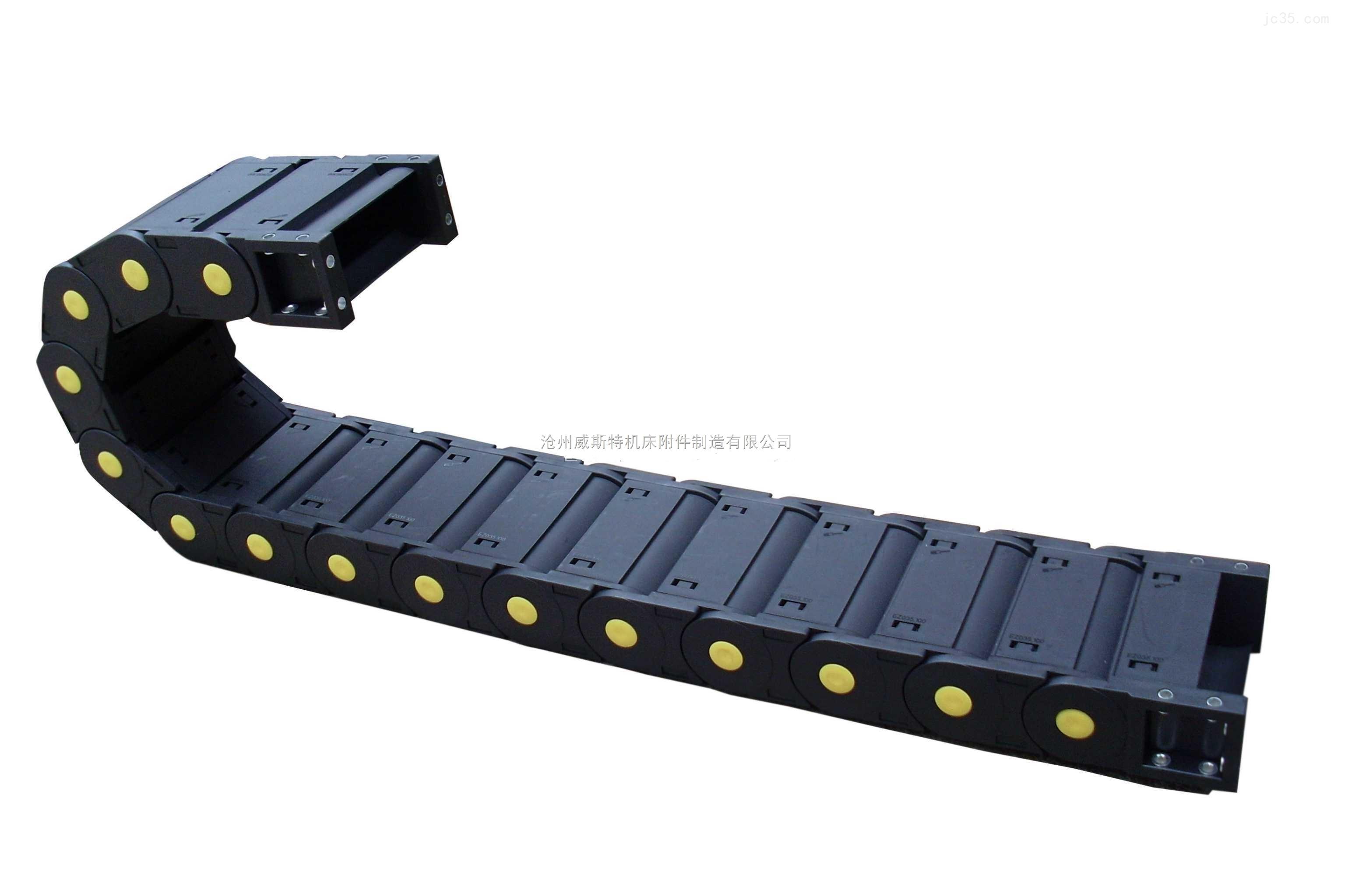 高速静音封闭式塑料坦克拖链