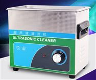 小型光学仪器镜片超声波清洗机