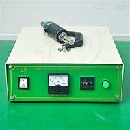 手提式超声波点焊机